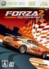 Forza Motorsport 2 | Gamewise