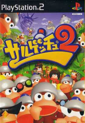 Ape Escape 2 [Gamewise]