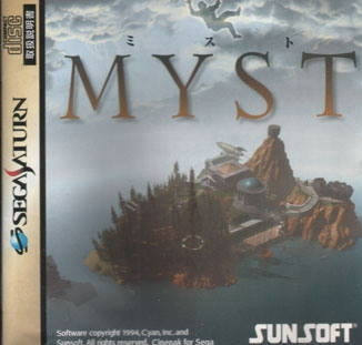 Myst on SAT - Gamewise
