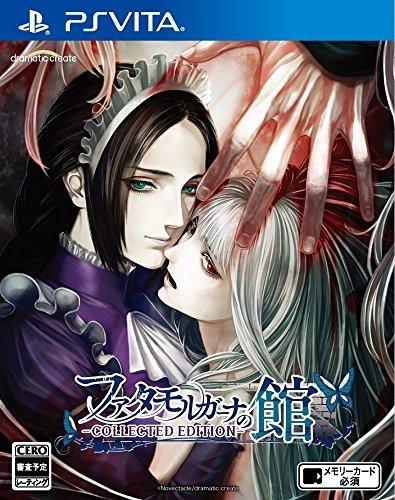 Fata Morgana no Kan: Collected Edition   Gamewise