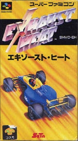 F1 ROC: Race of Champions for SNES Walkthrough, FAQs and Guide on Gamewise.co