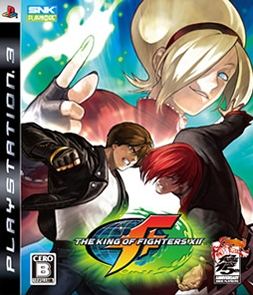 The King of Fighters XII on PS3 - Gamewise