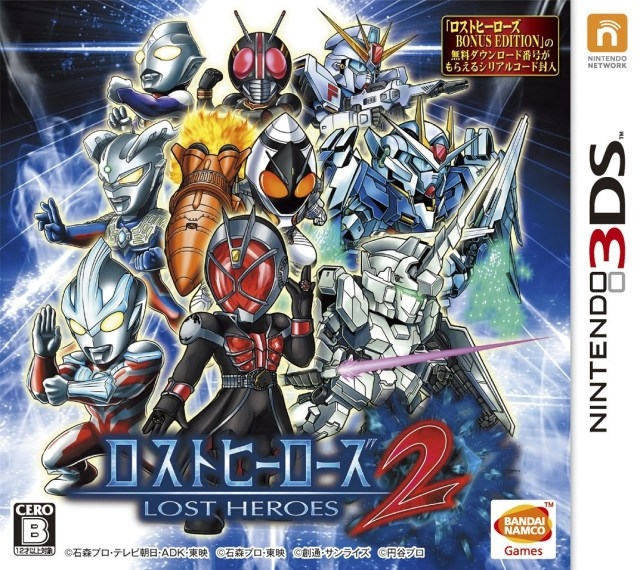 Lost Heroes 2 on 3DS - Gamewise