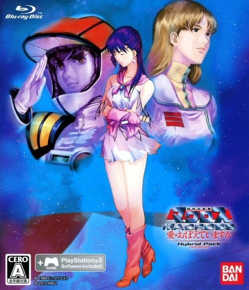Choujikuu Yousai Macross: Do You Remember Love Wiki on Gamewise.co