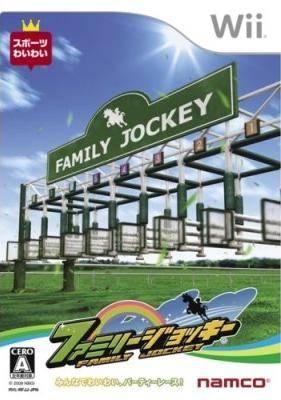 Family Jockey [Gamewise]