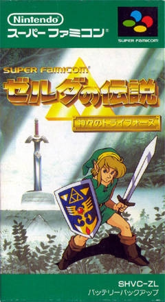 The Legend of Zelda: A Link to the Past Wiki on Gamewise.co