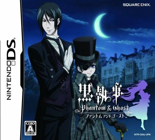 Kuroshitsuji: Phantom & Ghost on DS - Gamewise