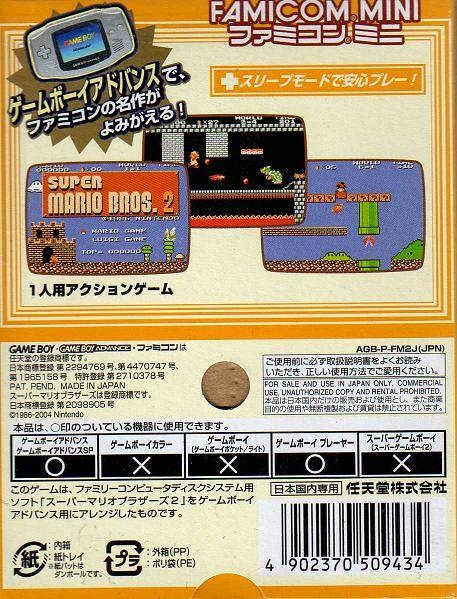 Famicom Mini 21 Super Mario Bros 2 for Game Boy Advance - Sales
