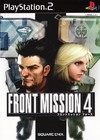 Front Mission 4 Wiki on Gamewise.co