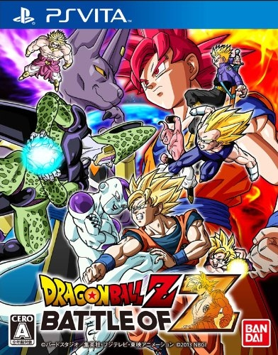 Dragon Ball Z: Battle of Z Wiki on Gamewise.co