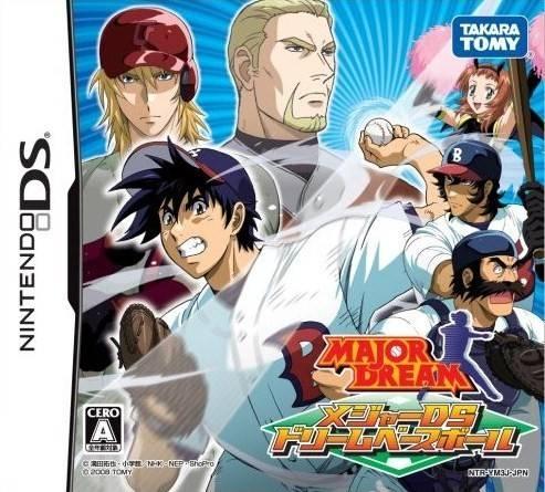 Major Dream: Major DS Dream Baseball [Gamewise]