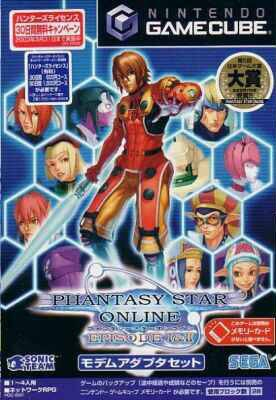 Phantasy Star Online Episode I & II Wiki - Gamewise