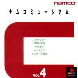 Gamewise Namco Museum Vol.4 Wiki Guide, Walkthrough and Cheats