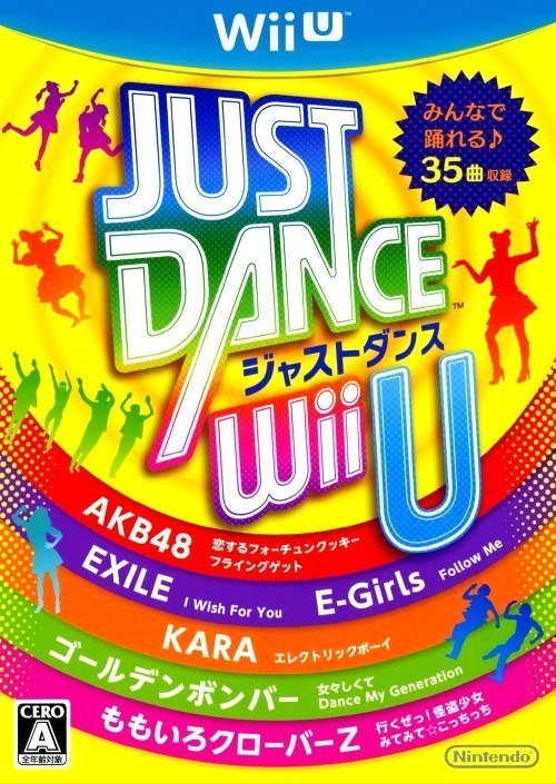 Just Dance Wii U on WiiU - Gamewise
