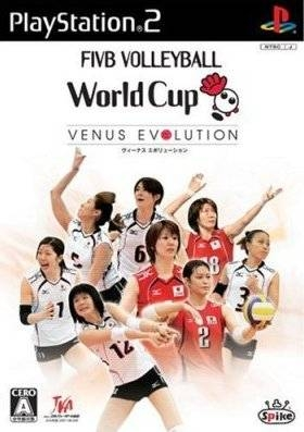 Women's Volleyball Championship for PS2 Walkthrough, FAQs and Guide on Gamewise.co
