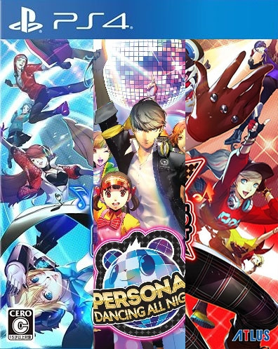 Persona Dancing: All-Star Triple Pack Wiki - Gamewise