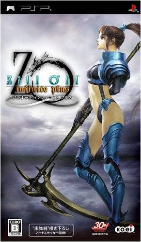 Zill O'll Infinite Plus for PSP Walkthrough, FAQs and Guide on Gamewise.co