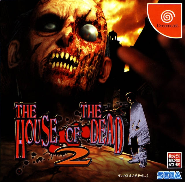 The House of the Dead 2 on DC - Gamewise