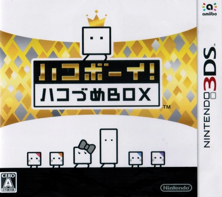 BoxBoy! Hakobume Box for 3DS Walkthrough, FAQs and Guide on Gamewise.co