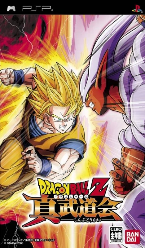 Gamewise Dragon Ball Z: Shin Budokai Wiki Guide, Walkthrough and Cheats