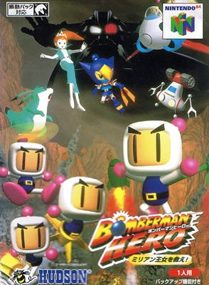 Bomberman Hero Wiki on Gamewise.co