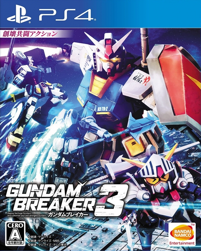 Gundam Breaker 3 for PS4 Walkthrough, FAQs and Guide on Gamewise.co