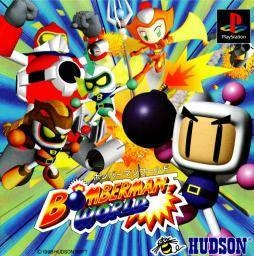 Bomberman World [Gamewise]