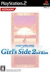 Tokimeki Memorial Girl's Side 2nd Kiss | Gamewise