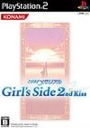 Tokimeki Memorial Girl's Side 2nd Kiss Wiki - Gamewise