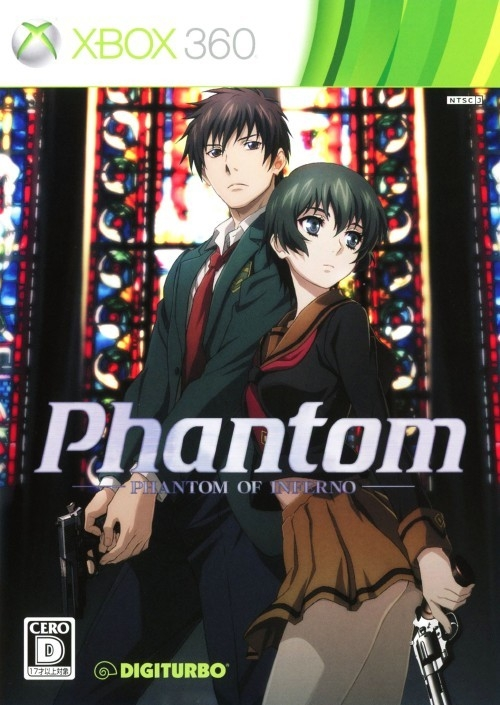 Phantom: Phantom of Inferno for X360 Walkthrough, FAQs and Guide on Gamewise.co