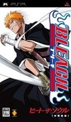 Bleach: Heat the Soul for PSP Walkthrough, FAQs and Guide on Gamewise.co