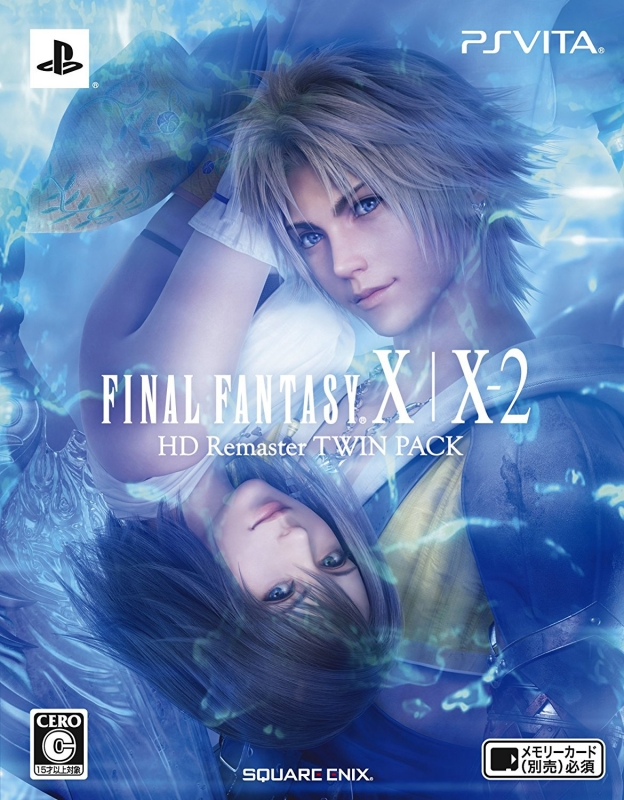 Final Fantasy X / X-2 HD Remaster [Gamewise]