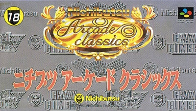 Nichibutsu Arcade Classics Wiki on Gamewise.co