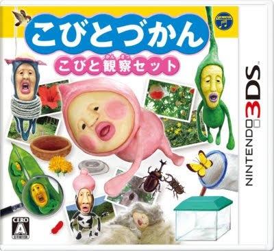Kobitodzukan: Kobito Kansatsu Set [Gamewise]