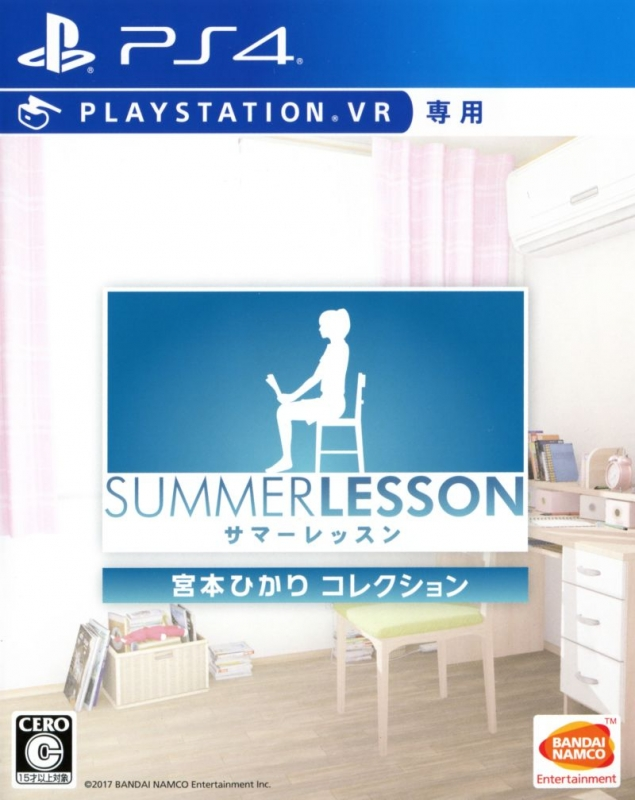 Summer Lesson: Miyamoto Hikari Collection on PS4 - Gamewise