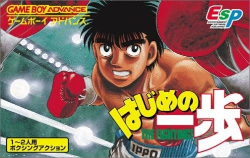 Hajime no Ippo: The Fighting [Gamewise]