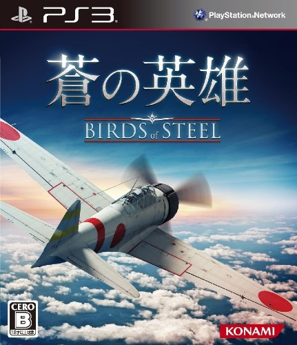 Birds of Steel on PS3 - Gamewise