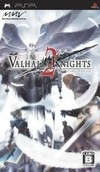 Gamewise Valhalla Knights 2 Wiki Guide, Walkthrough and Cheats