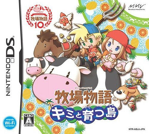 Harvest Moon DS: Island of Happiness Wiki - Gamewise