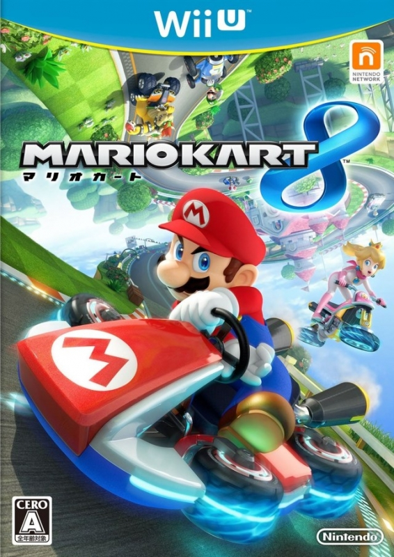 Gamewise Mario Kart 8 Wiki Guide, Walkthrough and Cheats