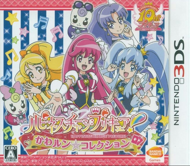 HappinessCharge PreCure! Kawarun Collection on 3DS - Gamewise