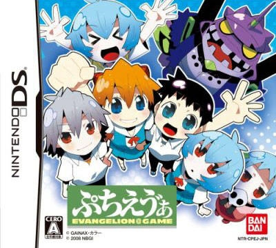 Puchi Eva: Evangelion @ Game   Gamewise