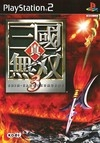 Dynasty Warriors 4 for PS2 Walkthrough, FAQs and Guide on Gamewise.co