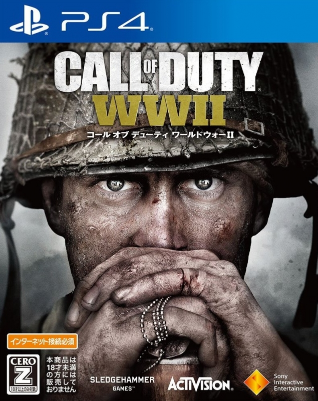 Call of Duty: WWII on PS4 - Gamewise