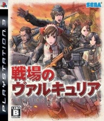 Valkyria Chronicles on PS3 - Gamewise