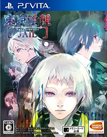 Gamewise Tokyo Ghoul: Jail Wiki Guide, Walkthrough and Cheats
