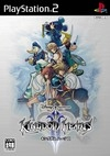 Kingdom Hearts II [Gamewise]