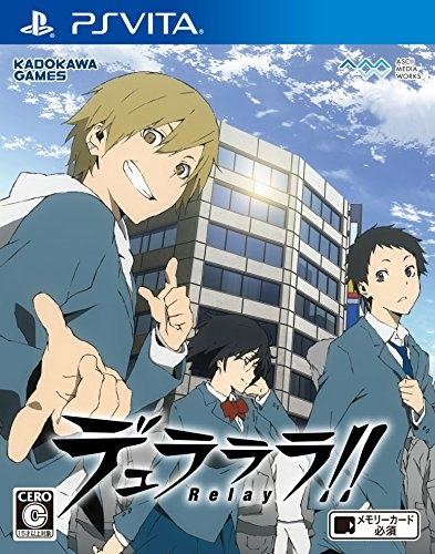 Durarara!! Relay for PSV Walkthrough, FAQs and Guide on Gamewise.co