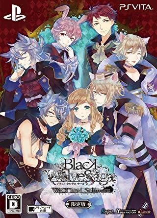 Black Wolves Saga: Weiss und Schwarz Wiki on Gamewise.co
