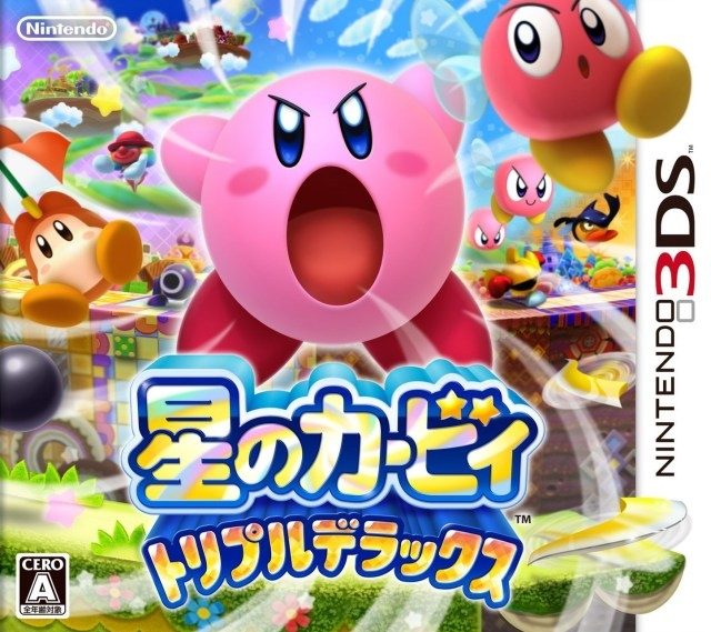 Kirby: Triple Deluxe on 3DS - Gamewise